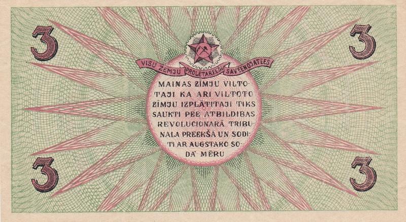 Billetes del Consejo de Diputados de los Trabajadores de Riga Letoni13
