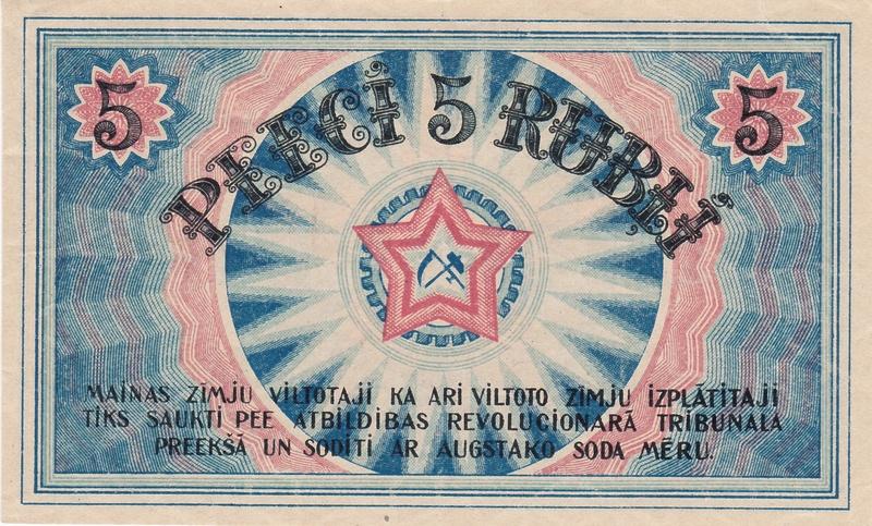 Billetes del Consejo de Diputados de los Trabajadores de Riga Letoni14