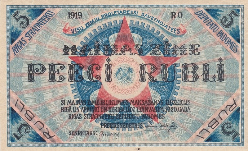 Billetes del Consejo de Diputados de los Trabajadores de Riga Letoni15