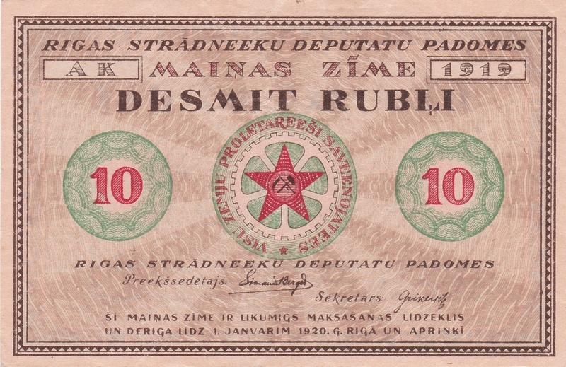 Billetes del Consejo de Diputados de los Trabajadores de Riga Letoni16