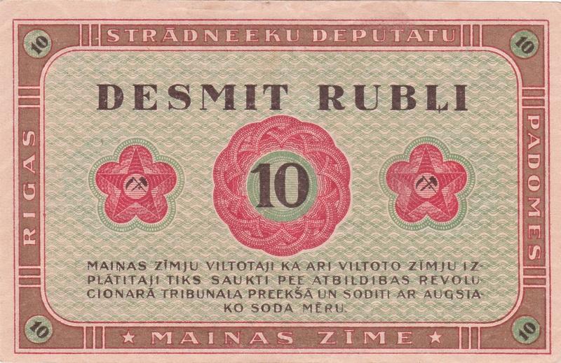 Billetes del Consejo de Diputados de los Trabajadores de Riga Letoni17