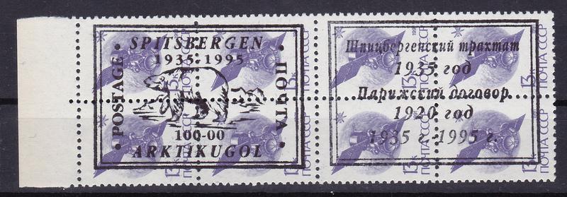Svalbard/Spitzbergen: Billetes y Monedas Sellos13