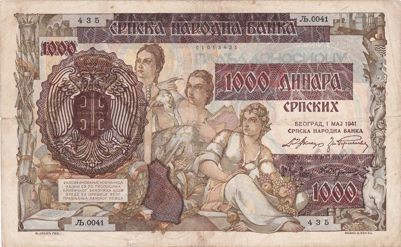 Sábanas de colección Serbia10