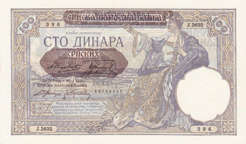 Sábanas de colección Serbia11