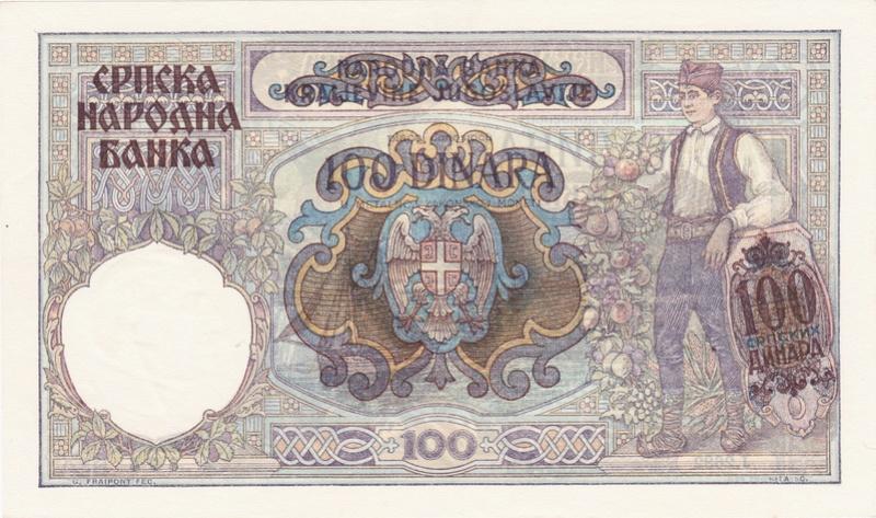 Sábanas de colección Serbia12