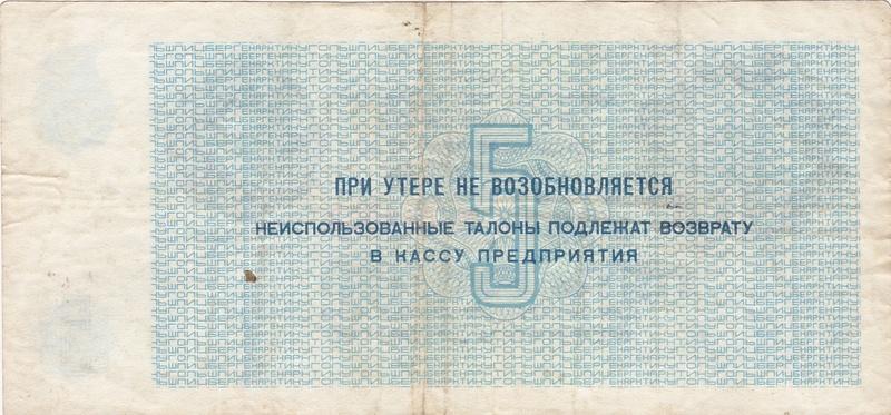 Svalbard/Spitzbergen: Billetes y Monedas Spitzb19