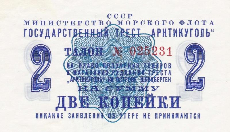 Svalbard/Spitzbergen: Billetes y Monedas Spitzb22
