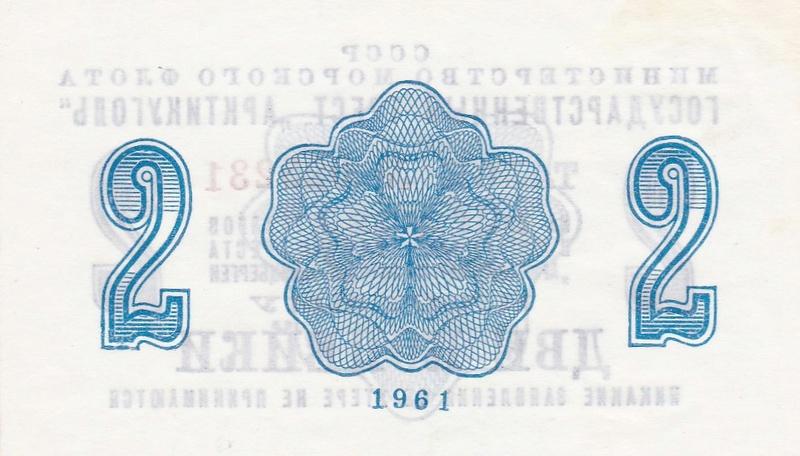 Svalbard/Spitzbergen: Billetes y Monedas Spitzb23