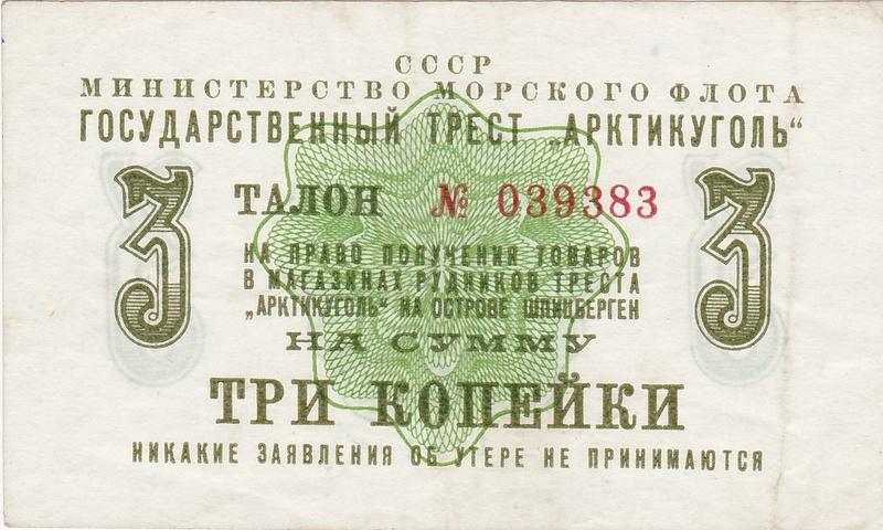 Svalbard/Spitzbergen: Billetes y Monedas Spitzb25