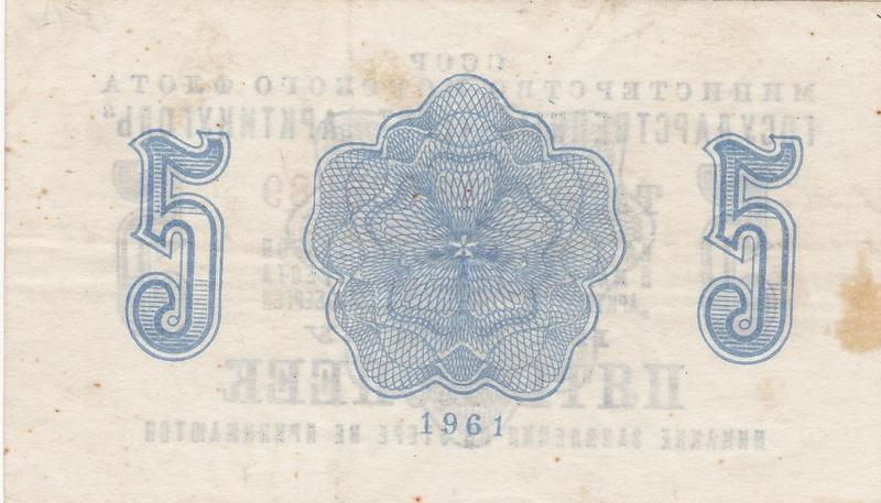 Svalbard/Spitzbergen: Billetes y Monedas Spitzb27