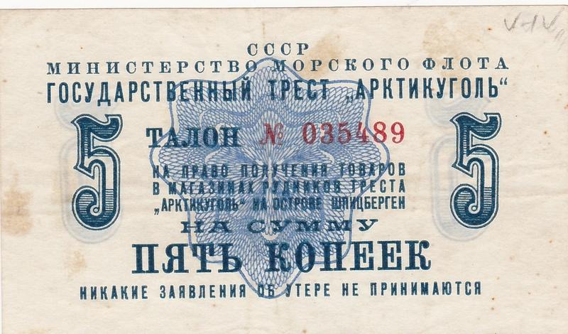Svalbard/Spitzbergen: Billetes y Monedas Spitzb28