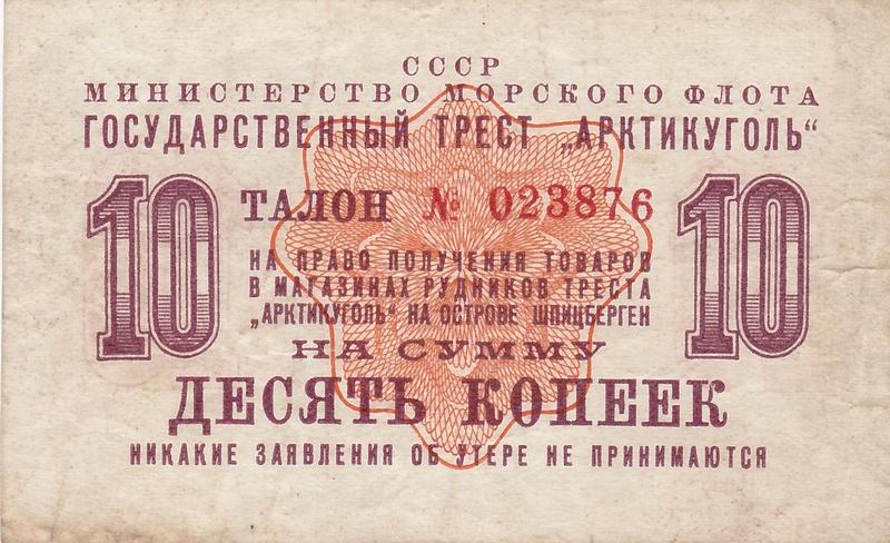 Svalbard/Spitzbergen: Billetes y Monedas Spitzb29