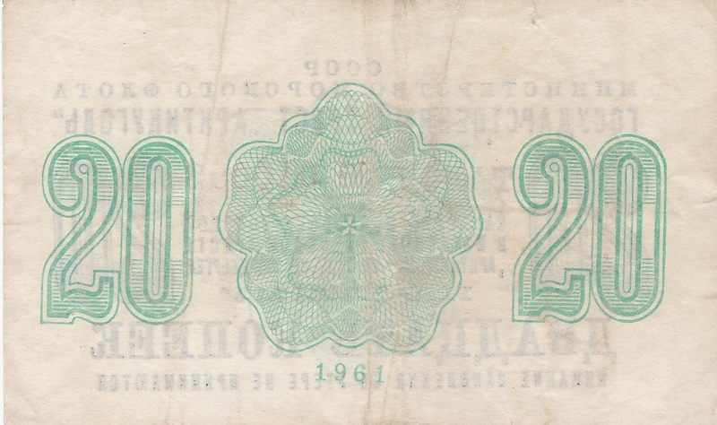 Svalbard/Spitzbergen: Billetes y Monedas Spitzb30