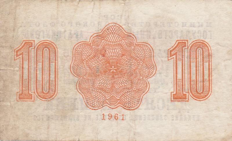 Svalbard/Spitzbergen: Billetes y Monedas Spitzb31