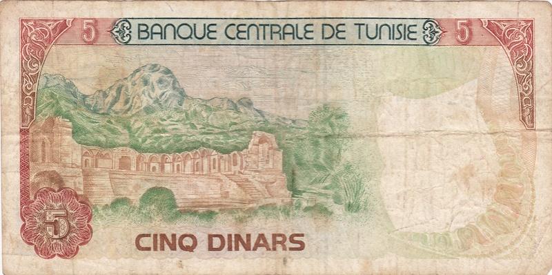 Billetes de reemplazo, no españoles - Página 3 Tynez_10