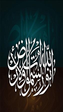 خلفيات اسلامية للموبايل 2018 Ioa_oo12