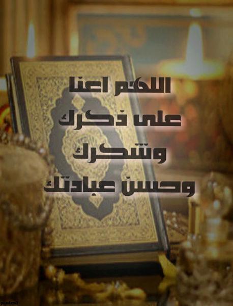 خلفيات اسلامية للموبايل 2018 Ioa_oo17