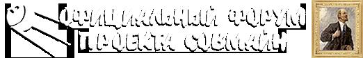 ДОБРО ПОЖАЛОВАТЬ! IP: *в разработке* (1.8-1.12.2)
