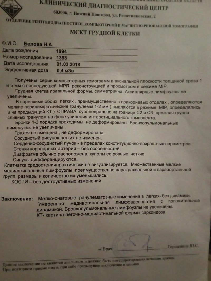 Посоветуйте решение Img_2012