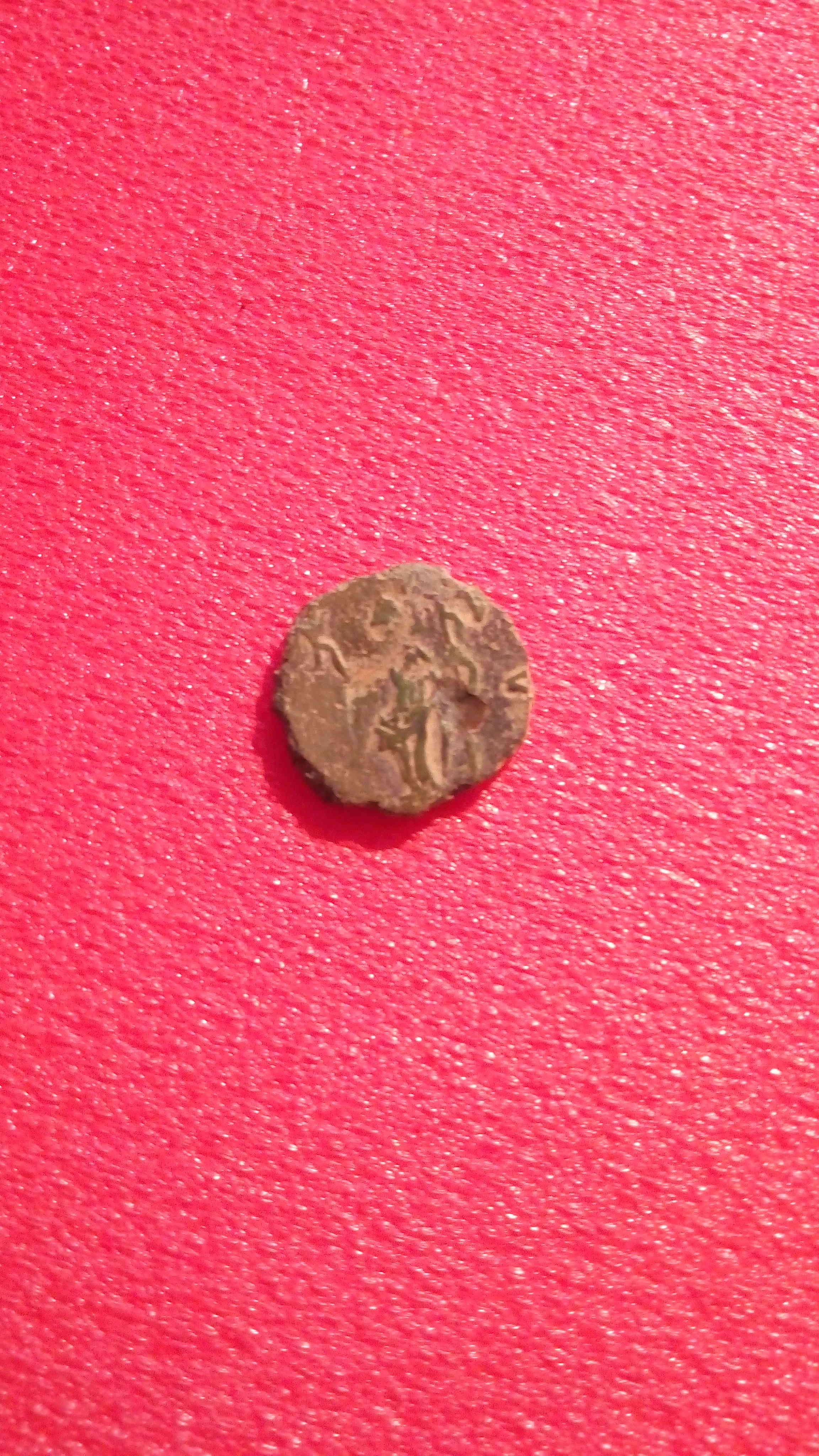 Antoniniano de Tétrico I. PAX AVG. Trier Img_2070