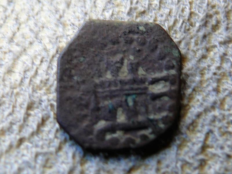 2 maravedis de Felipe III 1602/4 en cospel octogonal P1080922