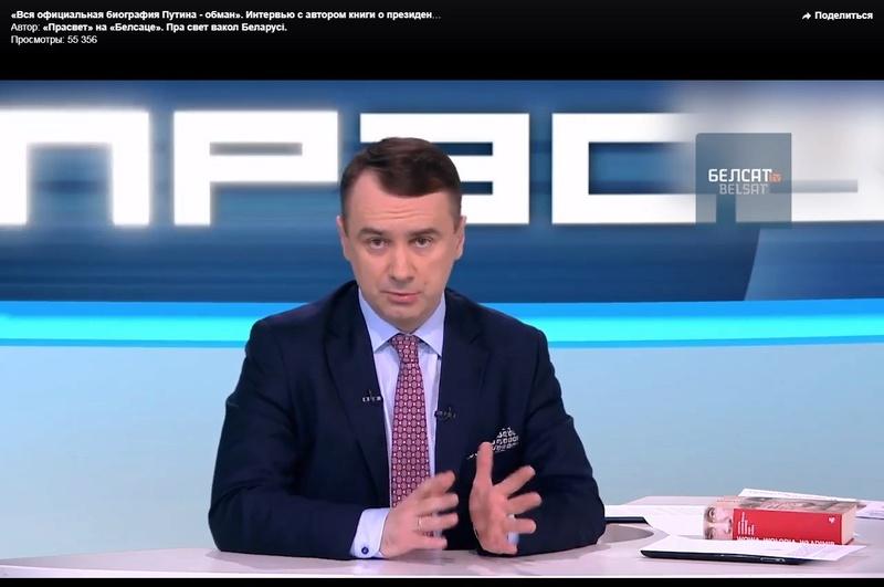 Обращение Кубанских казаков к народу России - Страница 3 2018-010