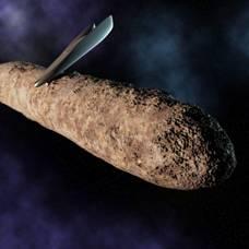 Мегаобновление Кори Гуда: Раса Древних Строителей – возвращение наследия человечества за миллиарды лет. Часть 2 390_3310
