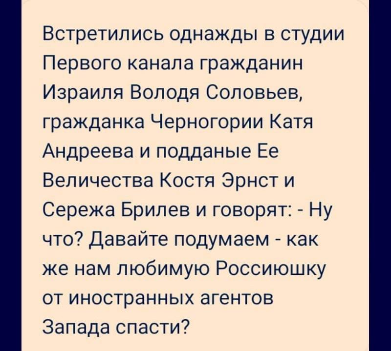 Я другой такой страны не знаю... - Страница 5 47258810
