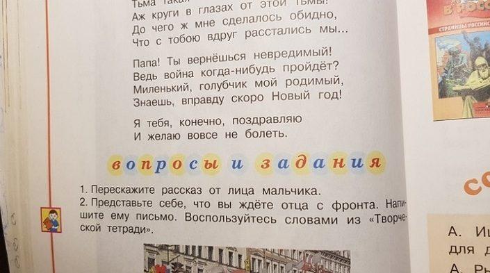 Я другой такой страны не знаю... - Страница 5 Orig-510