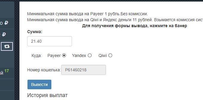 [PAGANDO] WELLCLIX (Oferta 2) - Standard - Refback 80% - Mínimo 5 Rublos - Rec. pago 4 0311