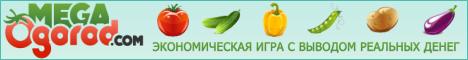 [NoRefback] MEGAOQOROD - megaoqorod.com - refback 80% - Sin inversion 46810