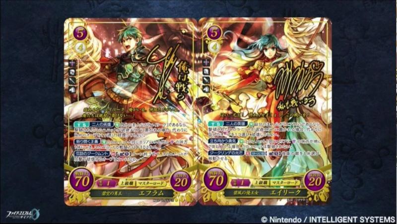 Fire Emblem jeu de cartes Cipher - Page 7 Dntopt10