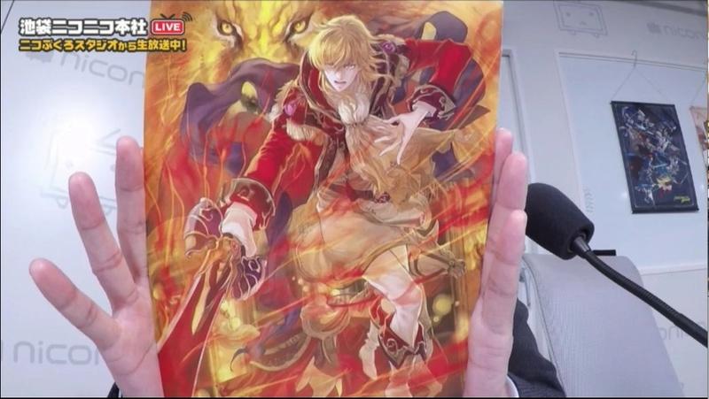 Fire Emblem jeu de cartes Cipher - Page 7 Dntvup10