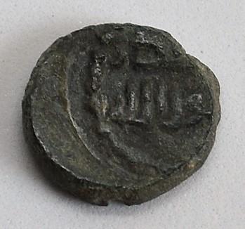 Moneda a identificar Dsc_3913