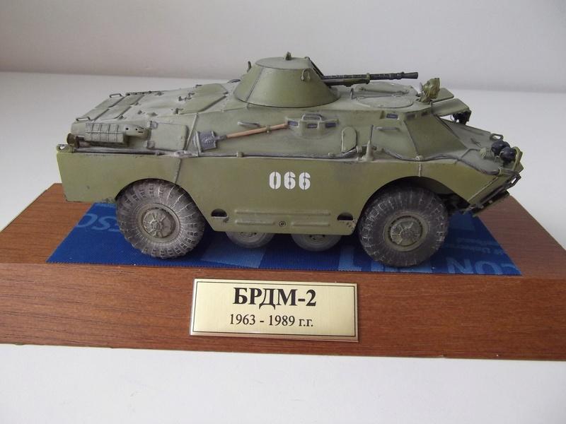 БРДМ-2 Brdm_223