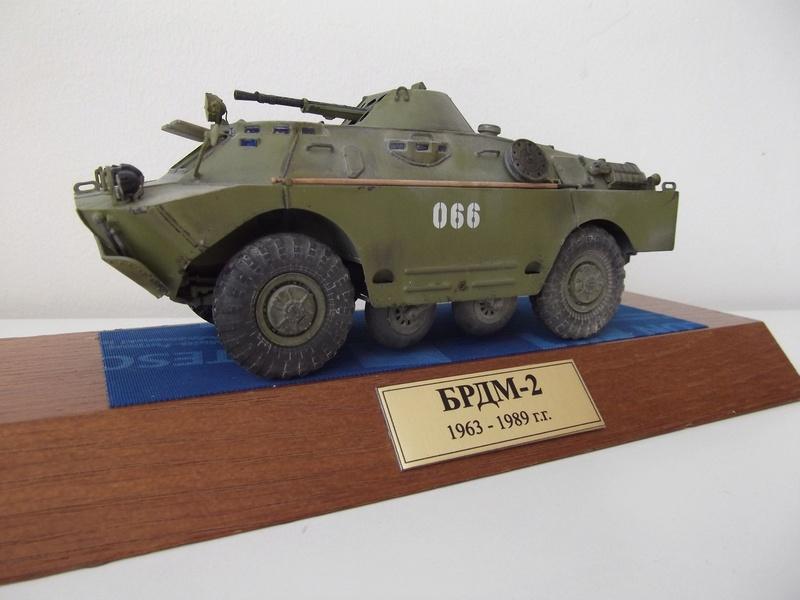 БРДМ-2 Brdm_235