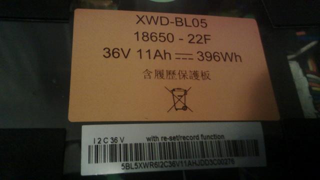 Vendida Batería 36v 11ah Celdas 18650 Samsung  Img_2017