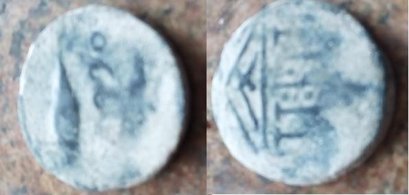 As de Abdera. Templo tetrástilo / Dos atunes.  E10