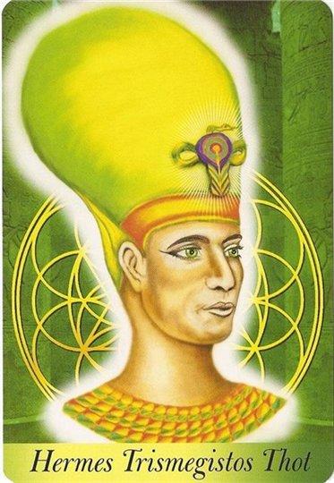 Гермес Трисмегист - родоначальник алхимии   43140810