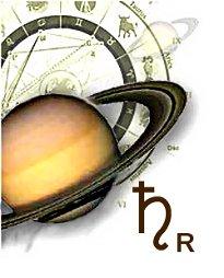 Ретроградный Сатурн. Foto10
