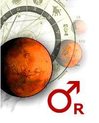 Ретроградный Марс  Foto_210