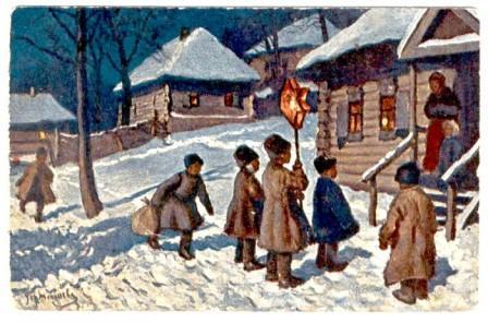 Рождество Христово  Kolyad10