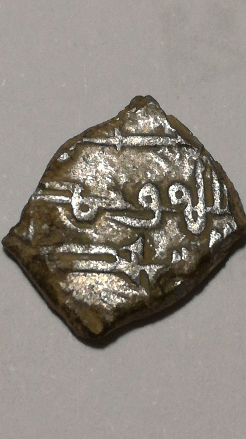 Handus de la taifa de Zaragoza, Ahmad II al-Mustain 481-489 H Zara110