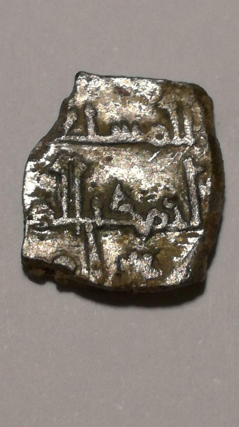 Handus de la taifa de Zaragoza, Ahmad II al-Mustain 481-489 H Zara210