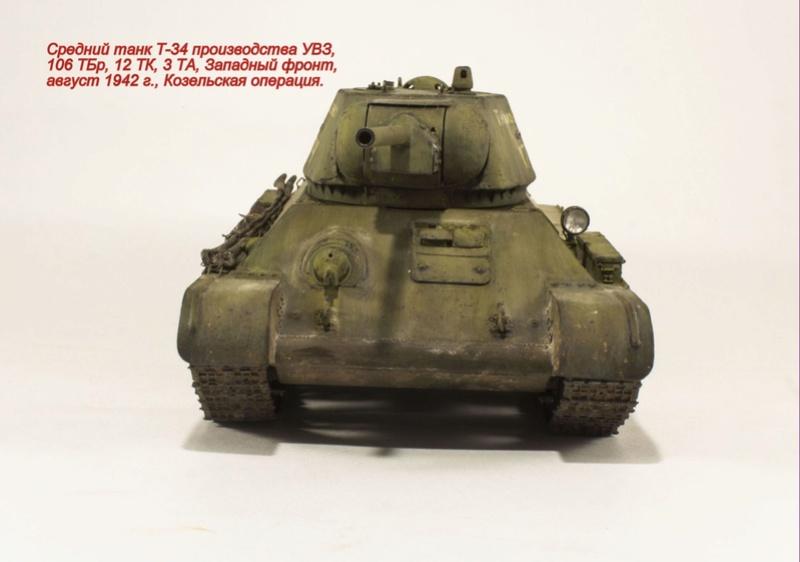 Т-34 производства УВЗ Img_8312