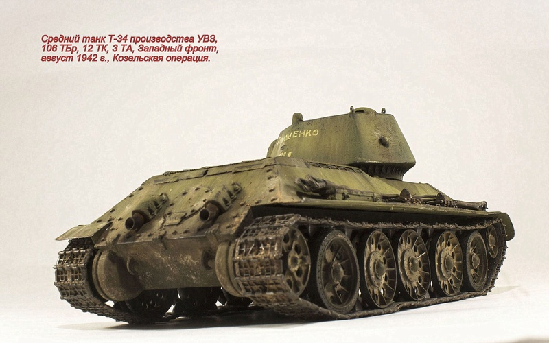 Т-34 производства УВЗ Img_8326