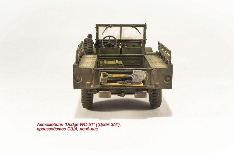76 мм полковая пушка обр. 1943 г. ОБ-25 Img_8370
