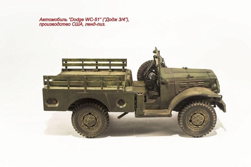 76 мм полковая пушка обр. 1943 г. ОБ-25 Img_8411