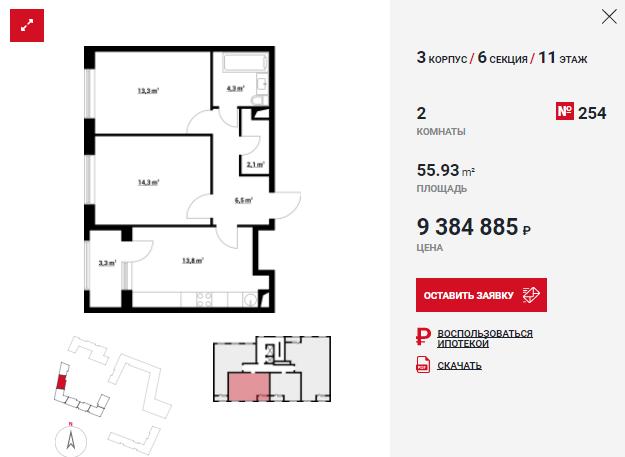 """Открыт основной сайт ЖК """"Нормандия"""" с выбором квартир - Страница 5 4410"""