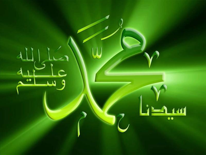 Основные религии мира с многовековой историей Islam_10